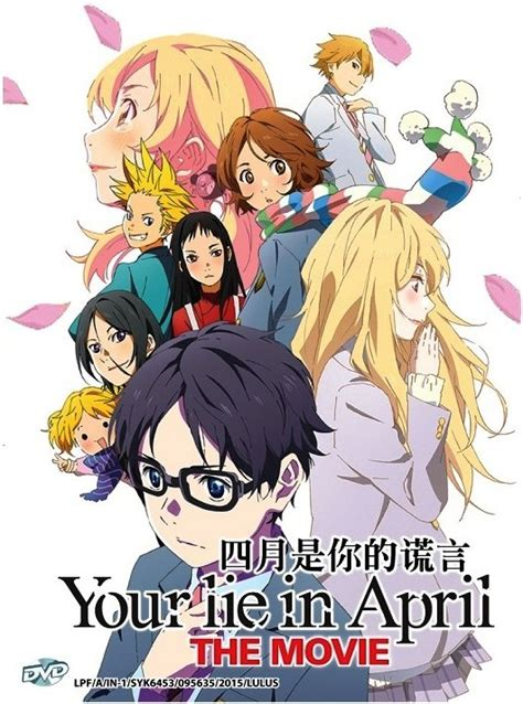 download film anime uso dvd japanese anime your lie in april the movie shigatsu wa