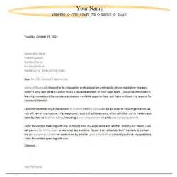 letter of interest or inquiry 4 sle downloadable
