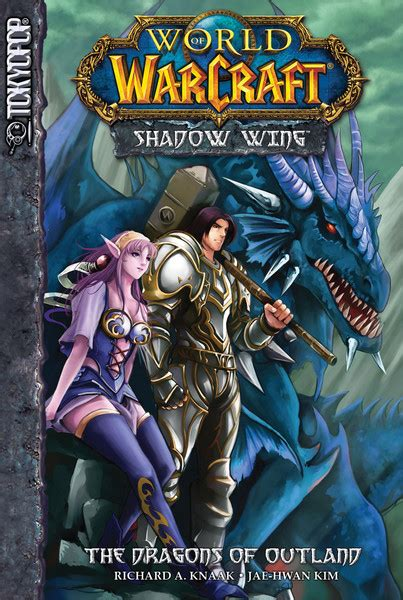 ender of worlds the order of shadows volume 4 books world of warcraft shadow wing volume 1