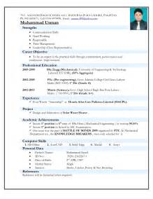 Professional Engineer Cv Template by Free Resume Templates Top Tips For Formats 2017 2016
