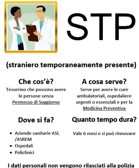 permesso di soggiorno per motivi di salute salute faq in italiano l italiano per integrarsi