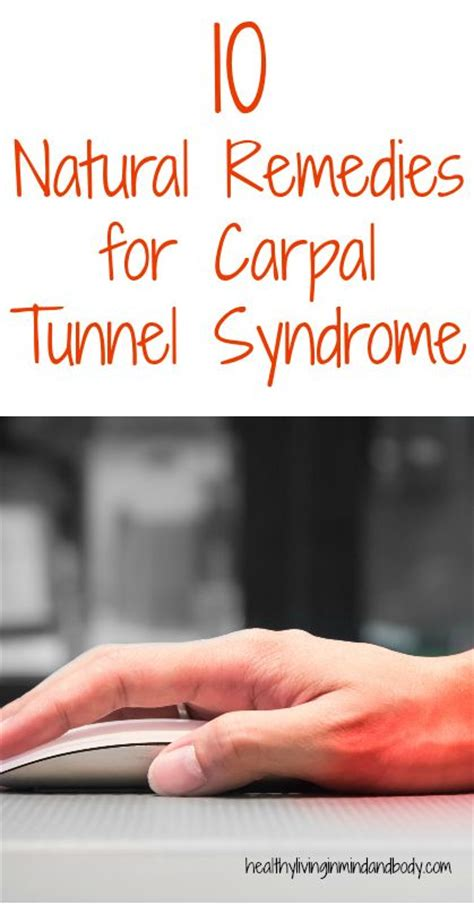 10 remedies for carpal tunnel