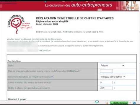 Auto Entrepreneur Déclaration Trimestrielle Calendrier Auto Entrepreneur Comment Payer Cotisation Trimestrielle