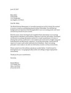 cover letter for general how to write a general cover letter for no specific