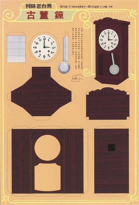 Papercraft Clock - 17 best images about doll house furniture 2 on