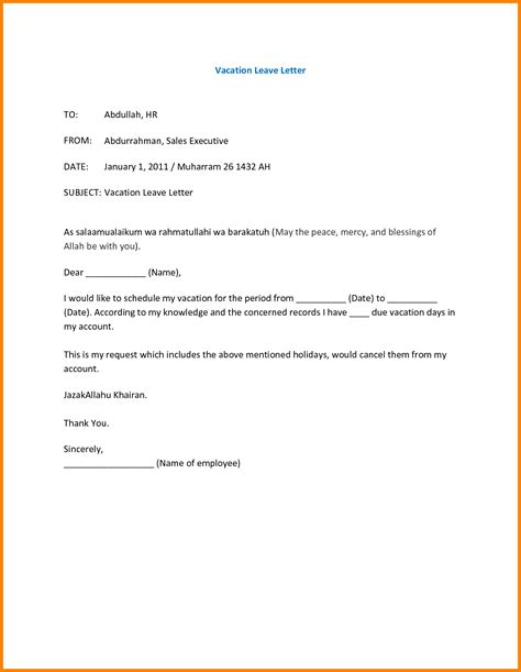 Request Paid Vacation Letter 5 Leave Letter Sle Ledger Paper