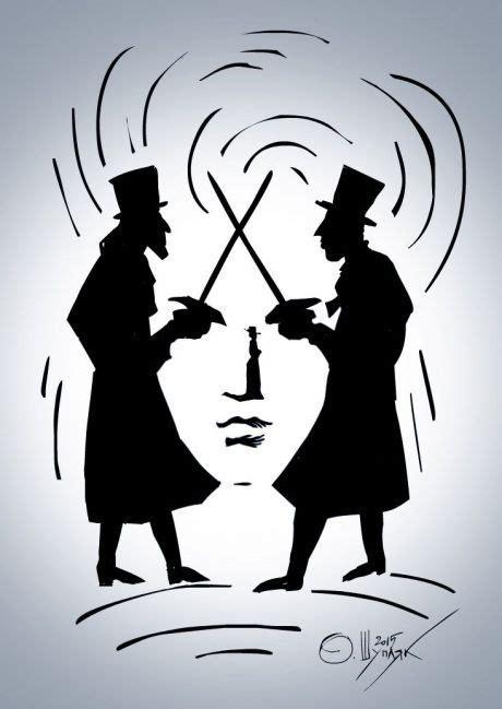 ilusiones opticas y juegos mentales permalien de l image int 233 gr 233 e juegos mentales