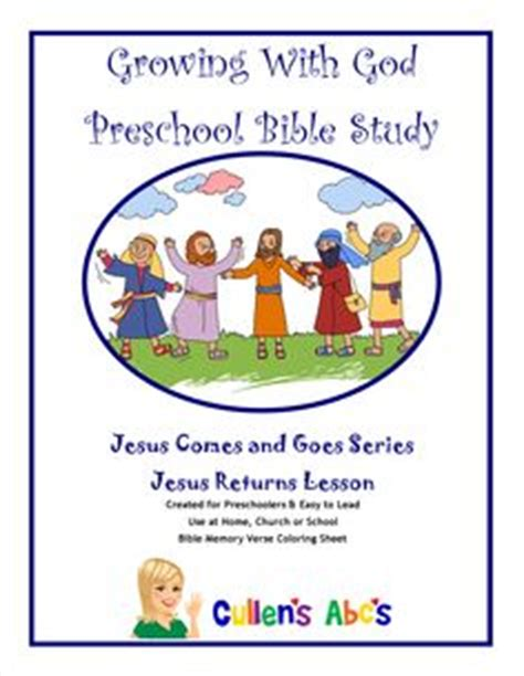 growing in god s a story bible books growing with god preschool bible study on