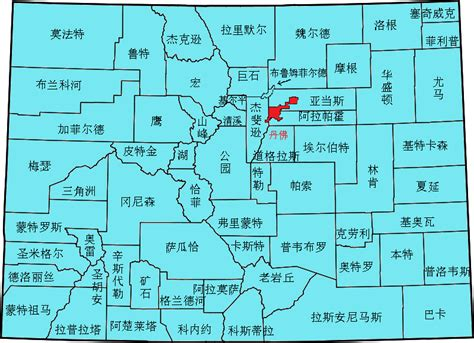 map colorado counties file colorado counties zh png wikimedia commons