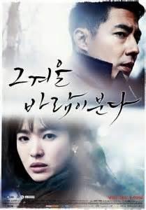 film seri drama korea terbaru drama korea terbaru 2013 all movie area