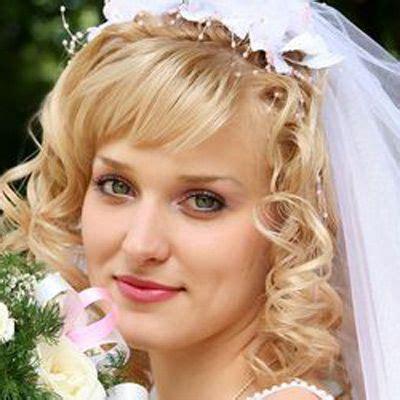 Wedding Hairstyles For Shoulder Length Hair With Veil by Bridal Hairstyles For Medium Length Hair Medium Length