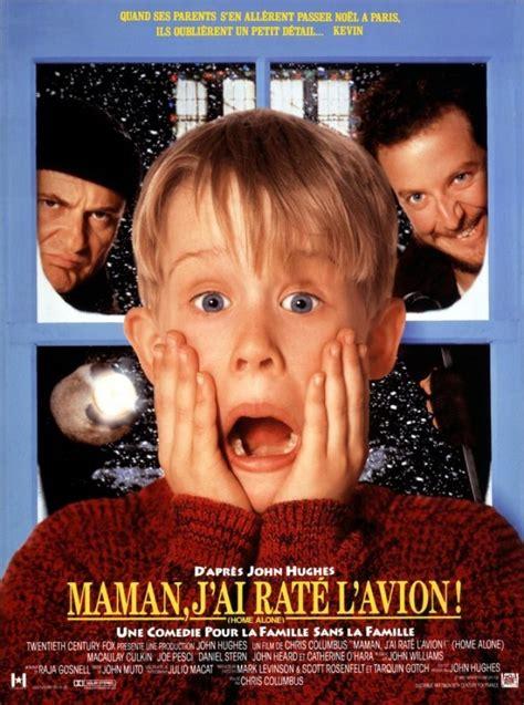 film natal home alone maman j ai rat 233 l avion film 1990 allocin 233