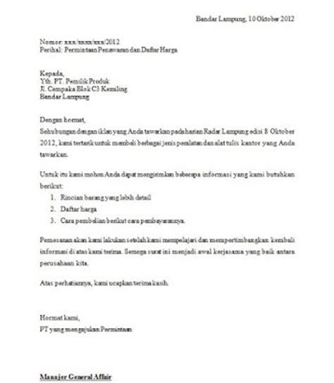 contoh surat permintaan barang jasa yang benar silop