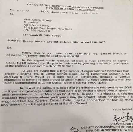 section 306 of indian penal code no written permission given for aap rally delhi police