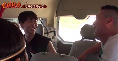 lee seung gi quiz lee seung gi is shocked by kang ho dong s english quiz