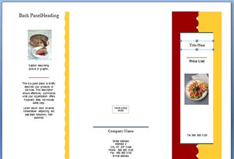 membuat brosur sederhana dengan word tugas sekolah membuat brosur dengan microsoft word 2007