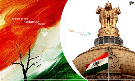 ashok wallpaper independence day wallpaper 15 august 2017 independence