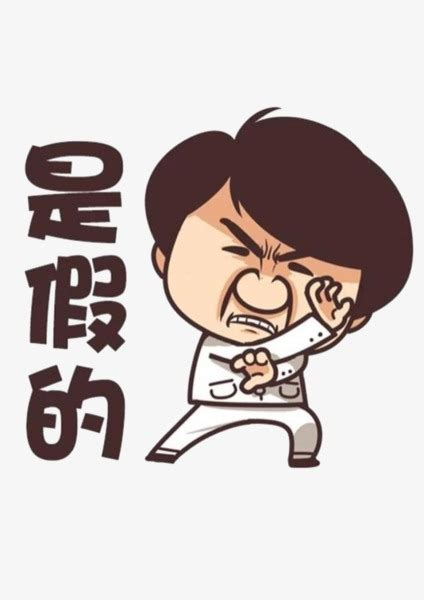 jackie chan cartoon show jackie chan cartoon cartoon clipart cartoon hand