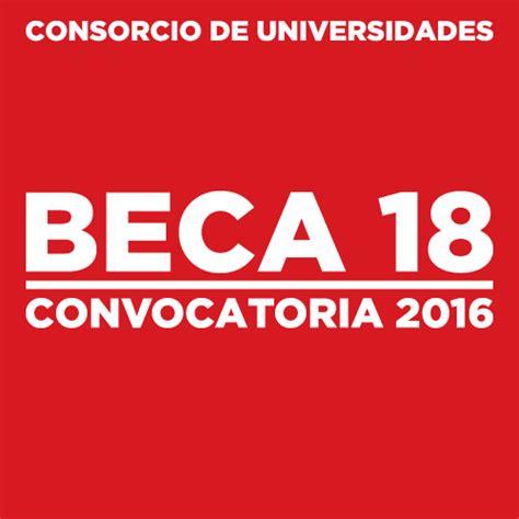 resultado examen de admision de beca 18 convocatoria 2015 pronabec resultados beca 18 2016 consorcio de universidades 24 de