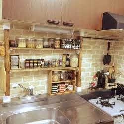 College Dorm Room Decorating Ideas - キャンドゥ スパイスラック briwaxジャコビアン 3coins 狭いキッチン などのインテリア実例 2015 10 18 23 50 49 photos kitchens and