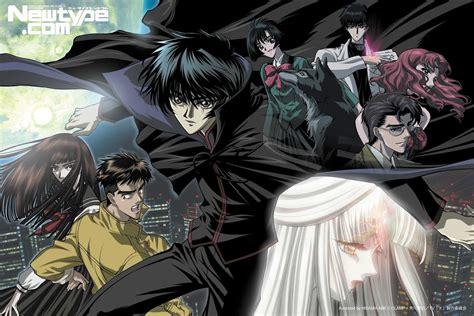 Anime X by Chesnutt X Anime