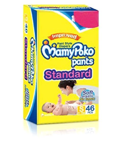 Mamy Poko Standar Size M Isi 3 mamy poko standard pant style small size diapers 46 count buy mamy poko standard