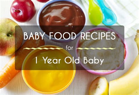 1year old baby food recipe forumfinder Image collections