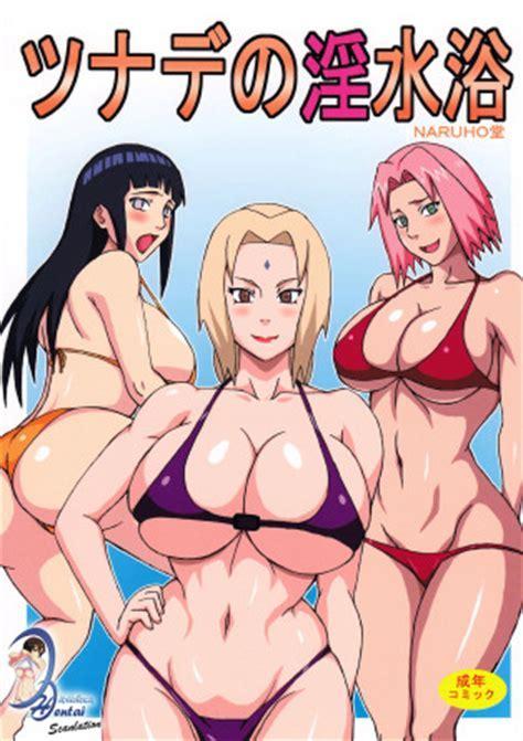 Hentai Manga Albums Tag Hinata Luscious Hentai And Erotica
