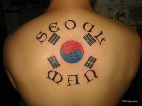 tattoo fonts korean seoul korean flag