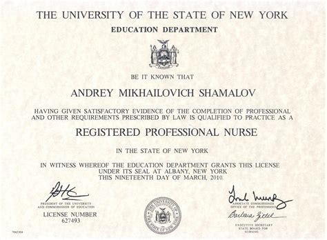 Diploma In Nursing - city tech openlab