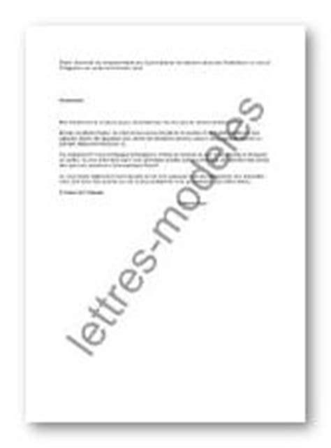Modèle et exemple de lettres type : Intégrer un centre de