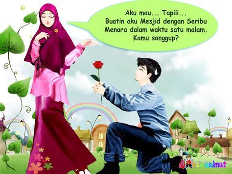 indahnya cinta dalam islam aku mencintaimu karena allah