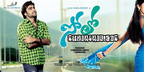 solo back to you mp3 download solo 2011 telugu mp3 songs free download made4mp3