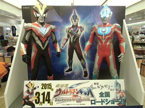 film ultraman ginga crunchyroll feature ultraman shop featuring statues of