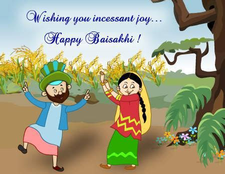 themes of the book harvest of corruption happy baisakhi 13th april the fun learning