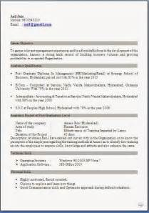 mba finance resume sle for freshers resume templates