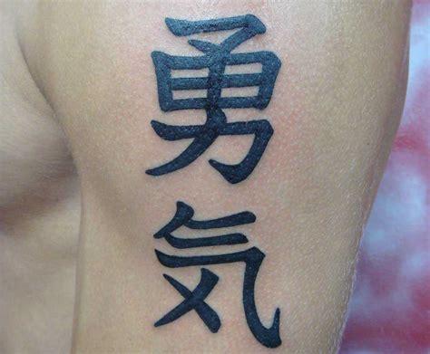 idee per tatuaggi lettere tatuaggi lettere 100 foto e idee bellissime beautydea