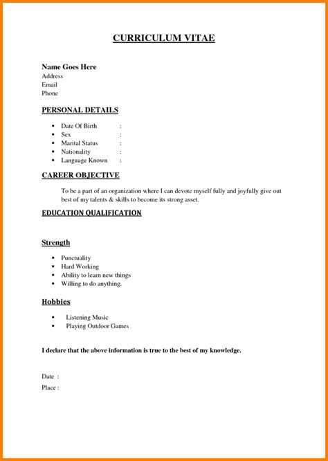 Resume Simple Sle For Any Position 6 Basic Resume Sle For Students Cashier Resumes