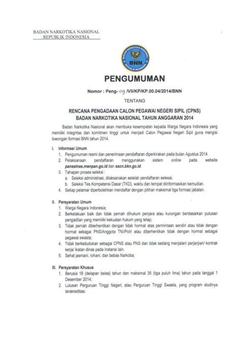 cpns 2016 2017 pusat pengumuman cpns indonesia ppci lowongan cpns bkkbn pusat info bumn cpns 2015 share the