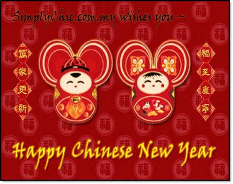 new year song 2009 in china smallsomething happy year of the ox