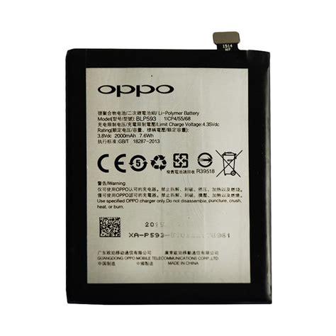 Batere Batery Batre Oppo R831k Original jual oppo blp593 battery original for oppo neo 5 a31t harga kualitas terjamin