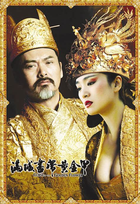 curse   golden flower movies chinadailycomcn