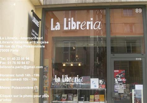 la libreria in la libreria