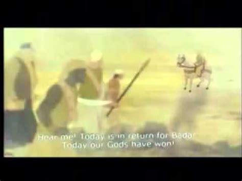 film perang nabi muhammad sirah nabi muhammad perang uhud part 10 12 youtube