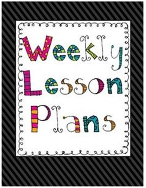printable lesson plan cover page here s another back to school freebie to get all you