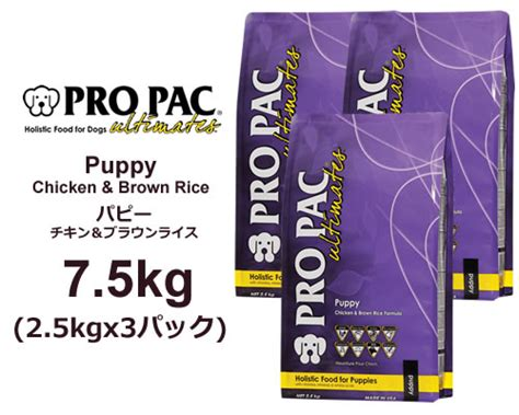 propac puppy food label rakuten global market pro pac pro pack food performance puppy 9 kg
