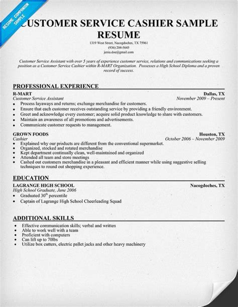 Resume Exles For Cashier Retail Resume Customer Service And Resume Exles On