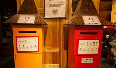 Post Office Santa by Santa Claus Rovaniemi Finland About Finland