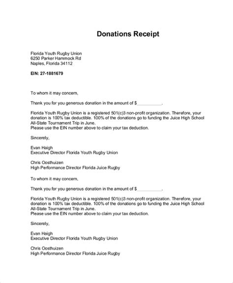 template for donation letter receipt sle donation receipt letter 7 documents in pdf word
