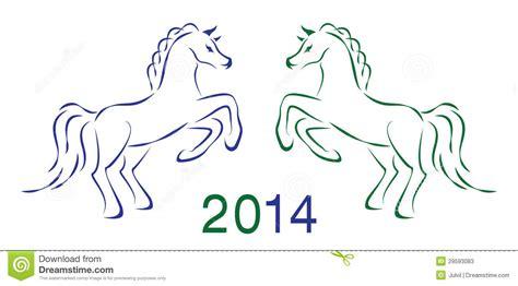 vetor de dois cavaleiros imagens de stock royalty free dois cavalos 2014 do vetor fotos de stock imagem 29593083